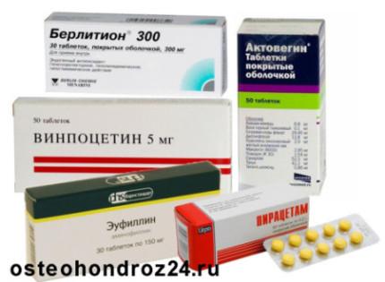 Сосудорасширяющие препараты