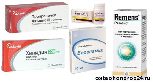 препараты от аритмии сердца