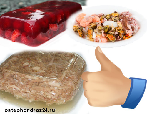 полезная пища при остеохондрозе